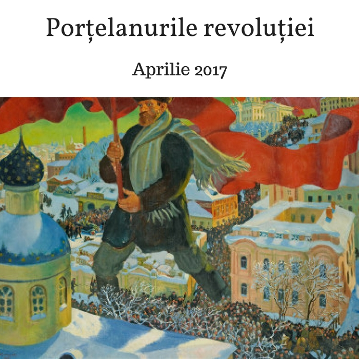 PortelanurileRevolutiei